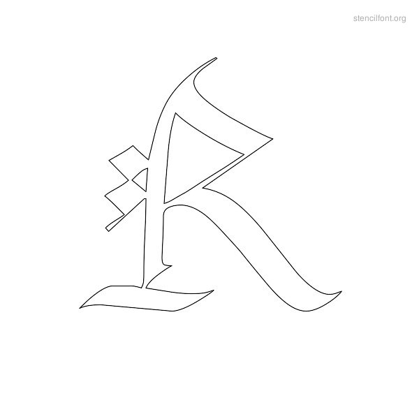 Old English Stencil Outline R